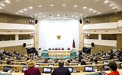 ВСовете Федерации состоялось 499-е заседание