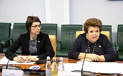 Межрегиональные связи давно стали важной составляющей отношений между Россией иГерманией— Л.Глебова