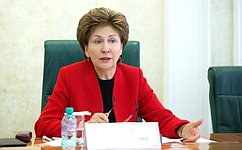 Г. Карелова: Вобществе есть огромный запрос наразвитие социальной сферы