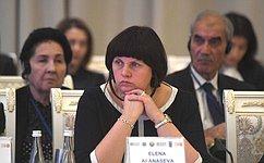 Е.Афанасьева: Россия привержена тематике обеспечения подлинного гендерного равенства