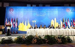 Л. Талабаева принимает участие вработе 40-й Генеральной ассамблеи Межпарламентской ассамблеи Ассоциации государств Юго-Восточной Азии
