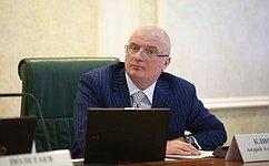 Профильный Комитет СФ поддержал изменения вСемейный кодекс, которые приводят его всоответствие сизмененными нормами Конституции