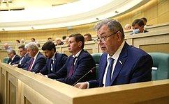Анатолий Артамонов представил предложения поформированию концепции федерального бюджета на2020год инаплановый период 2022 и2023годов