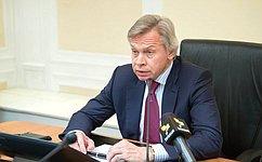 А.Пушков: Пермский край обладает особенным сочетанием высокотехнологичной промышленности иприродных богатств