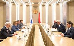 В. Матвиенко иМ. Мясникович высоко оценивают уровень межпарламентского взаимодействия России иБеларуси