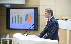 ВСовете Федерации врамках «правительственного часа» выступил Министр сельского хозяйства РФ А.Ткачев