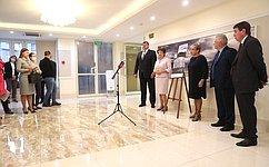 ВСовете Федерации открылась выставка, приуроченная к80-летию начала блокады Ленинграда