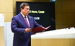 Уточняется порядок формирования ифункционирования комиссий государственных органов порассмотрению служебных споров