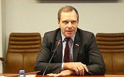 А. Кутепов провел совещание натему «Совершенствование законодательства огосударственно-частном партнерстве иконцессиях»