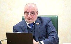 Законодательное регулирование прав коренных малочисленных народов субъектами РФ обсудили вСовете Федерации
