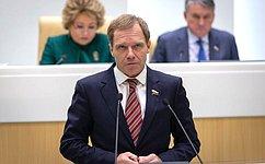 А. Кутепов представил отчет оработе Комитета СФ поэкономической политике за2019год