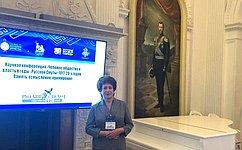 Е. Алтабаева приняла участие вмероприятиях вКрыму иСевастополе, приуроченных к100-летию окончания Гражданской войны
