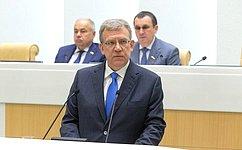 А. Кудрин выступил назаседании Совета Федерации сотчетом оработе Счетной палаты в2017году