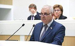 С. Мартынов принял участие впарламентских слушаниях пофедеральному бюджету
