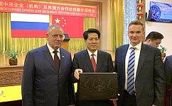 С. Митин принял участие вофициальном приеме Посольства КНР вМоскве