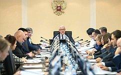 Вопросы совершенствования законодательства обобращениях граждан обсудили вСовете Федерации