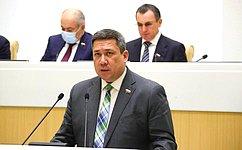 Вводится новый вид визы для въезда натерриторию РФ