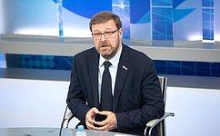 К. Косачев: Республика Марий Эл– самобытный регион, где проживают представители более 50 национальностей