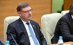 К.Косачев предложил принять ряд мер для поддержки соотечественников зарубежом