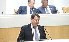 Принято заявление Российской Федерации всвязи сКонвенцией омеждународных железнодорожных перевозках