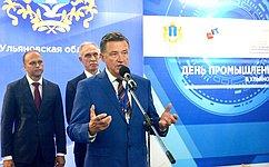 С. Рябухин: Ульяновская область обладает значительным промышленным, научно-исследовательским икадровым потенциалом