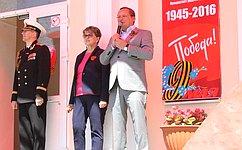 Сенатор Мартынов поздравил астраханцев снаступающим Днем Победы