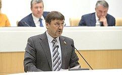 Сенаторы одобрили изменения взакон обохоте вредакции согласительной комиссии