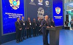 С. Митин: Рыболовство— один изфакторов ускоренного развития экономики России