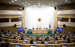 В. Матвиенко: Рабочая группа Совета Федерации займется аудитом законодательства сучетом опыта, оставшегося «после коронавируса»