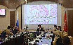 О. Хохлова приняла участие взаседании «круглого стола» натему «Заздоровье женщин всех возрастов»