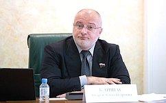 А.Клишас принял участие вМеждународной конференции, посвященной роли Суда Евразийского экономического союза