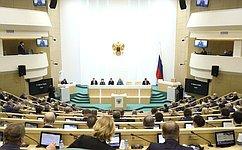 ВСовете Федерации состоялось 502-е заседание