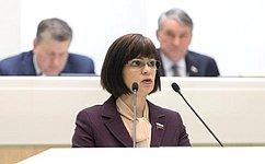 Одобрен закон, уточняющий терминологию вправовых актах, касающихся государственных пособий гражданам сдетьми