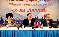 К. Косачев предложил придать русскому языку статус официального языка Межпарламентского союза