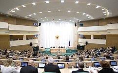 Совет Федерации должен стать непреодолимым барьером напути законов, ухудшающих финансовое положение регионов– В. Матвиенко