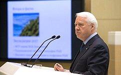 Первый вице-президент Русского географического общества Н.Касимов выступил вСовете Федерации