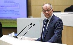 Директор Лаборатории физики высоких энергий В.Кекелидзе рассказал сенаторам ореализации Мега-проекта «Коллайдер NICA»