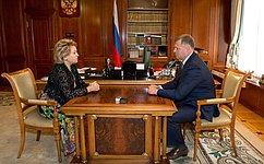 Председатель СФ В.Матвиенко иврио губернатора Астраханской области И.Бабушкин обсудили перспективы социально-экономического развития региона
