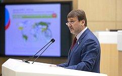 Правоприменительная практика действующего лесного законодательства нуждается втщательном анализе— В.Лебедев