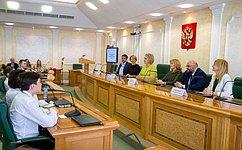 Л. Гумерова провела церемонию награждения победителей конкурсов для одаренных детей врамках проекта «ПатриУм»