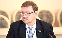 К.Косачев проинформировал парламентариев МПА СНГ оподготовке кконференции поборьбе стерроризмом