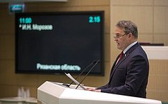 Ратифицировано соглашение между Россией иИраном опоощрении ивзаимной защите капиталовложений