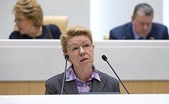 Е. Мизулина рассказала сенаторам оработе вкачестве представителя СФ вВерховном Суде