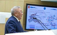 ВСовете Федерации врамках Дней субъекта прошла презентация Республики Саха (Якутия)