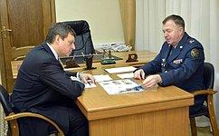 А. Епишин провел встречу сруководством УФСИН поТверской области