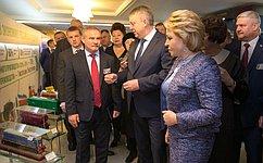 Дни Брянской области прошли вСовете Федерации