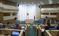 ВСовете Федерации состоялось 414-е заседание