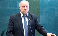 С. Рыбаков выступил наМеждународном деловом форуме региональных имуниципальных СМИ