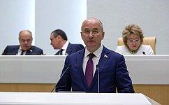 Сенаторы одобрили закон, подготовленный всвязи спродлением срока «амнистии капитала»
