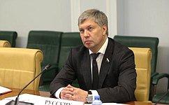 ВСовете Федерации рассмотрели ход реализации национального проекта «Безопасные икачественные автомобильные дороги»